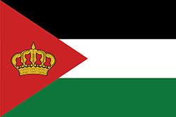 イラクの国旗1930–1958