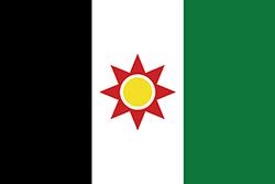 イラクの国旗1959-1963