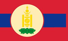 モンゴルの国旗1930〜1940