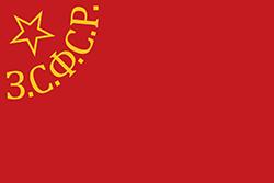 アゼルバイジャン国旗の変遷1930年代〜1936年