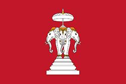 ルアンパバーン王国の旗(1707–1893)
