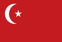 アゼルバイジャン国旗の変遷1920〜1921年