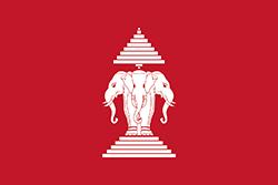 老挝王国 (1952-1975)
