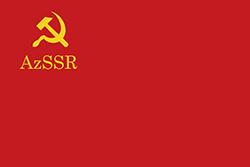 アゼルバイジャン国旗の変遷1937〜1940年