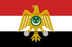エジプト共和国(1952年 - 1958年)