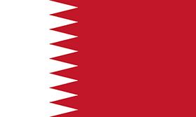 バーレーン国旗の変遷1972~2002年