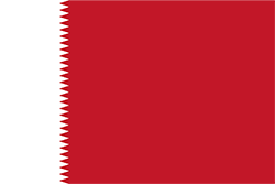 バーレーン国旗の変遷1932~1972年