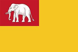 ビエンチャン王国の旗(1707〜1828)