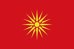 北マケドニア国旗の変遷1991-1995年