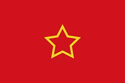 北マケドニア国旗の変遷1944-1946年