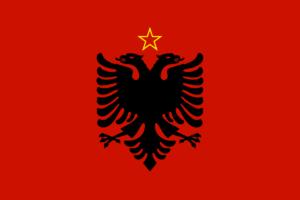 アルバニア国旗の変遷1946年-1976年 1976年-1992年