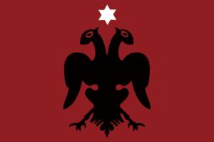 アルバニア国旗の変遷1912年