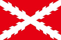 クィテニャ革命の旗1809–1812