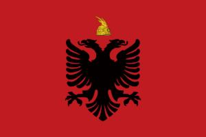 アルバニア国旗の変遷1934年-1939年