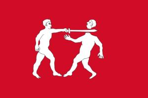 ベニン王国の旗(1180~1897年)