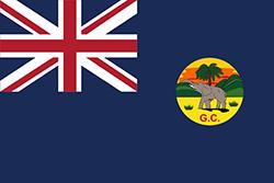 イギリス占領時代までの旗(1877~1957年)