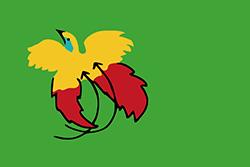 パプアニューギニア国旗の変遷1965〜1970年