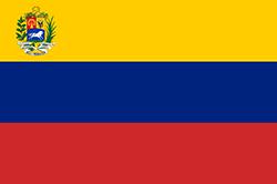 (1836〜1859年)