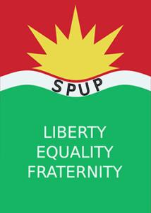 SPUPのシンボル