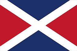 建国当時の国旗(1976~1977年)