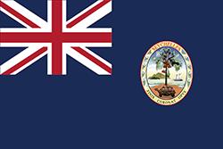 イギリス領時代の旗(1961~1976年)
