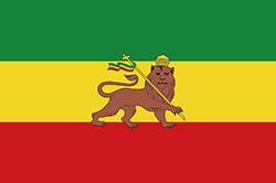 エチオピアの国旗1897~1936年、1941~1974年