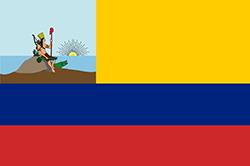 ベネズエラ第一共和国(1810〜1812年)