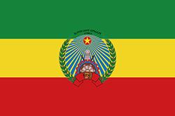 エチオピアの国旗1987~1991年