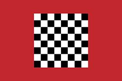 ムワッヒド朝の旗(1147–1248年)
