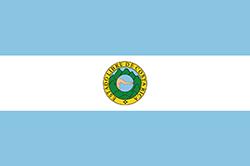 コスタリカ国旗の変遷1842年9月〜1848年11月12日