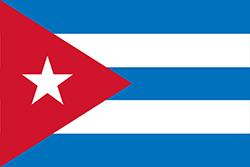 キューバ独立運動(1869年-1898年)