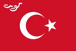 クウェート国旗の変遷1909~1915年