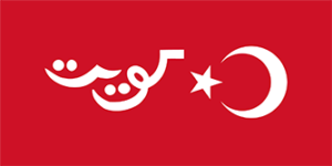 クウェート国旗の変遷1899~1909年