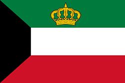 首長の旗(1980年~現在)