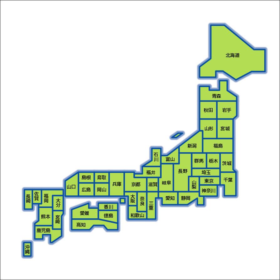 デザイン日本地図のフリー画像 : 日本ちず : 日本