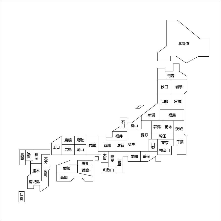 小学校 漢字 小学校 : デザイン日本地図のフリー画像