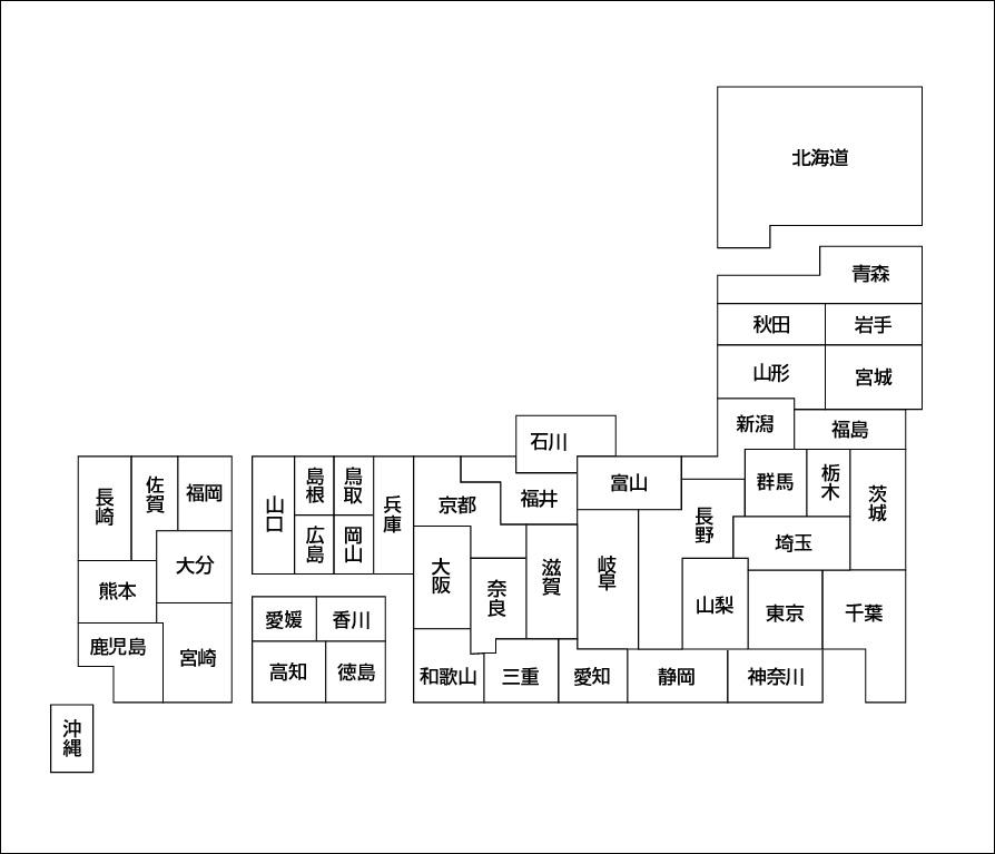 デザイン日本地図12白地図