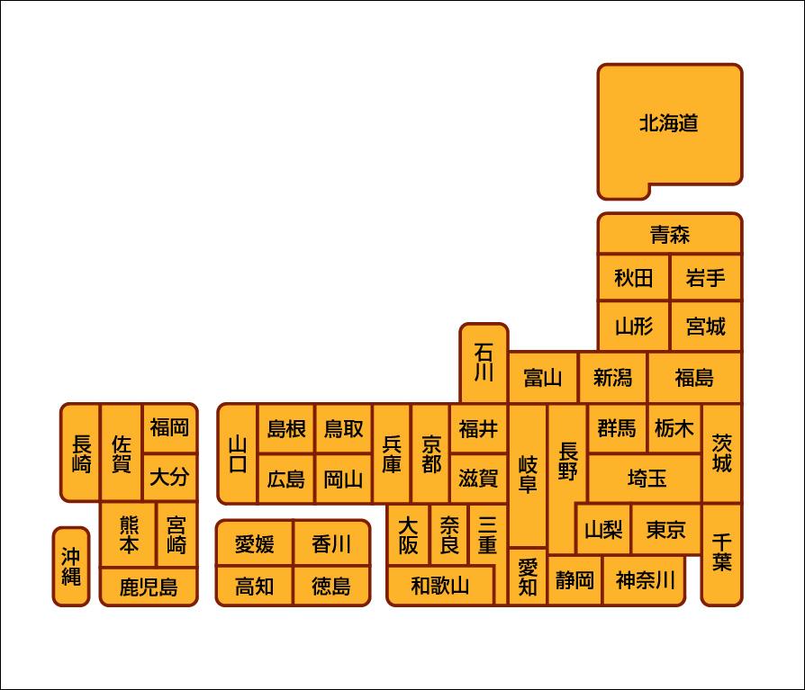 デザイン日本地図14のフリー ...