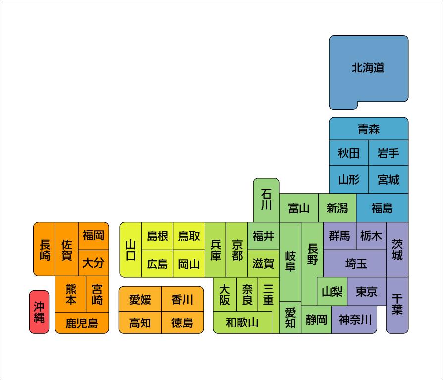 日本地図の画像 p1_12