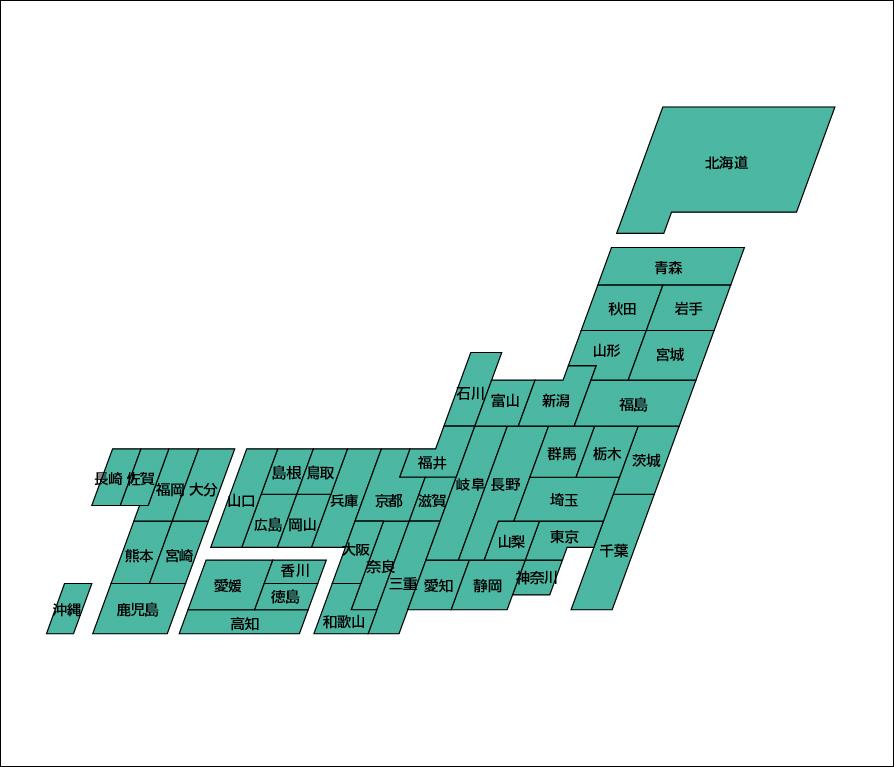 デザイン日本地図17のフリー ... : 都道府県別日本地図 : 日本