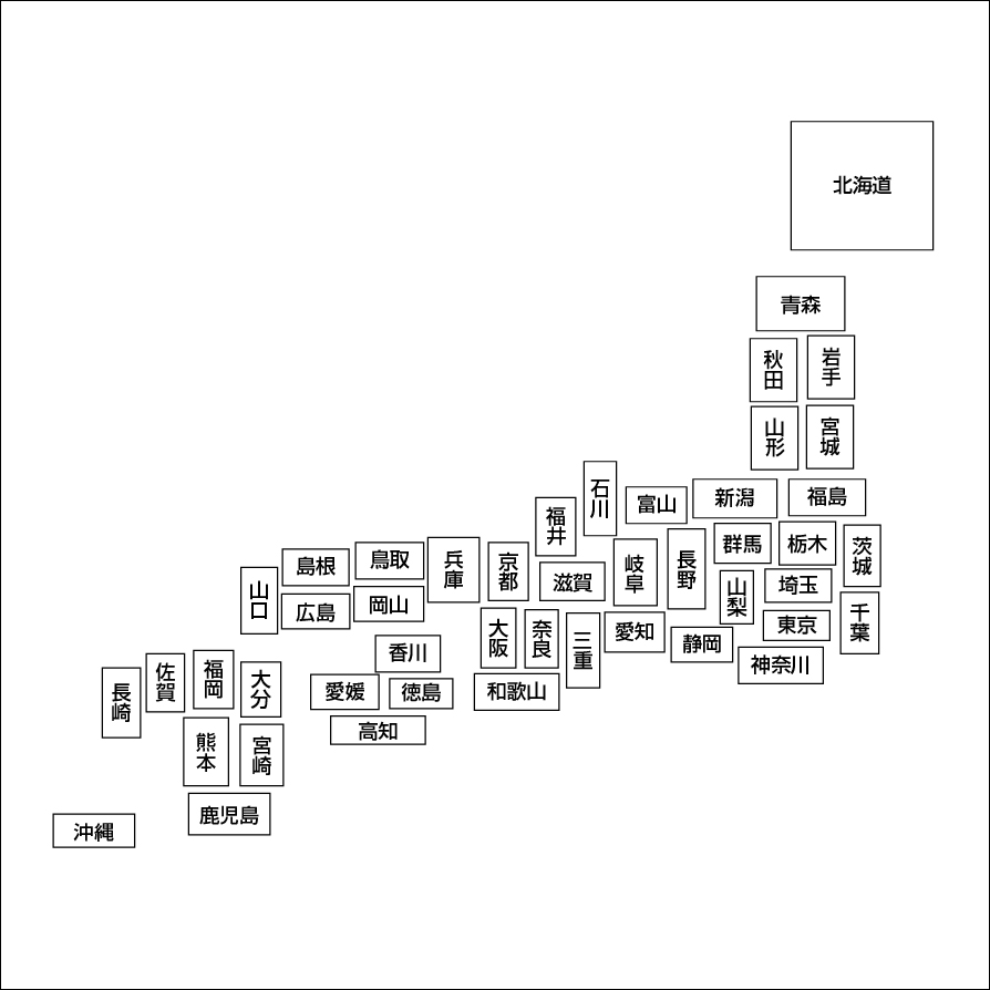 日本 日本県名地図 : 日本 白地図 : 日本地図の ...