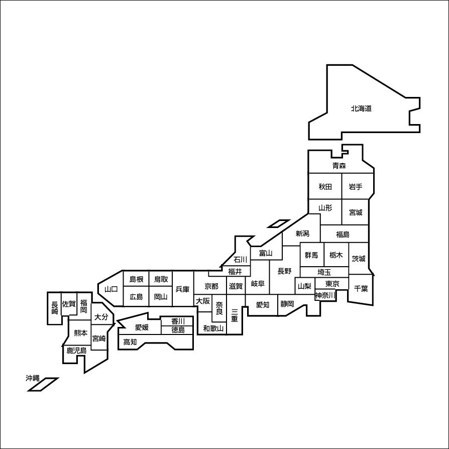 デザイン日本地図 テンプレ
