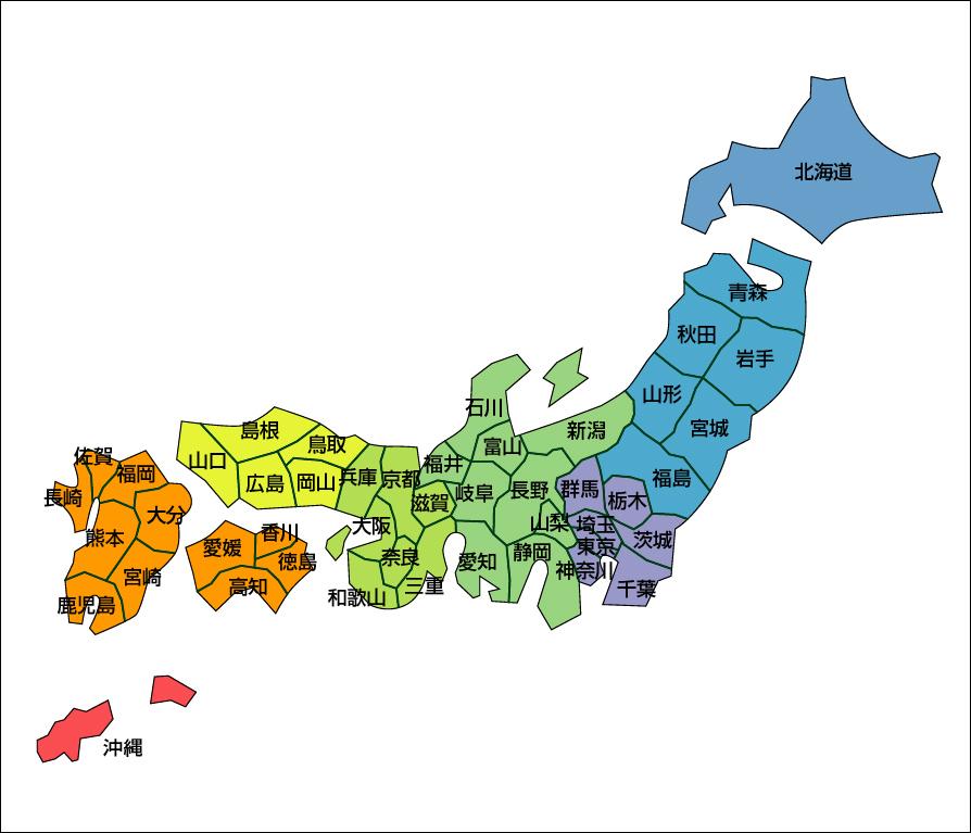 すべての講義 3才 勉強 : Reproduced from www.abysse.co.jp