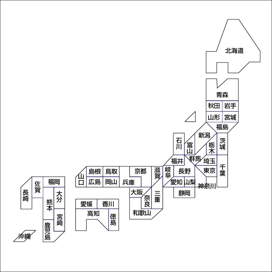 デザイン日本地図のフリー画像 : 日本 旧国名 白地図 : 日本