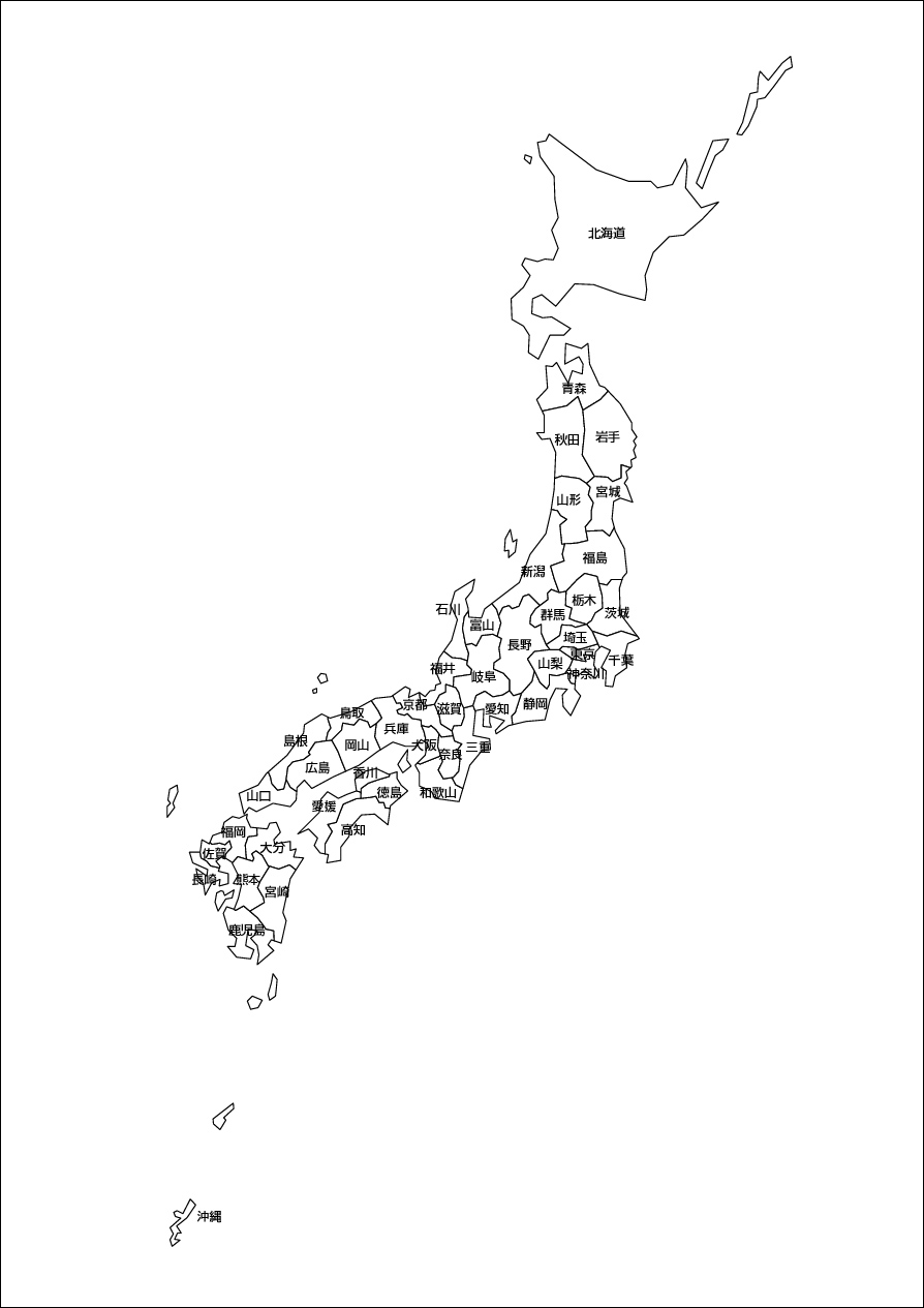 デザイン日本地図のフリー画像 : 国土地理院白地図ダウンロード : 白地図