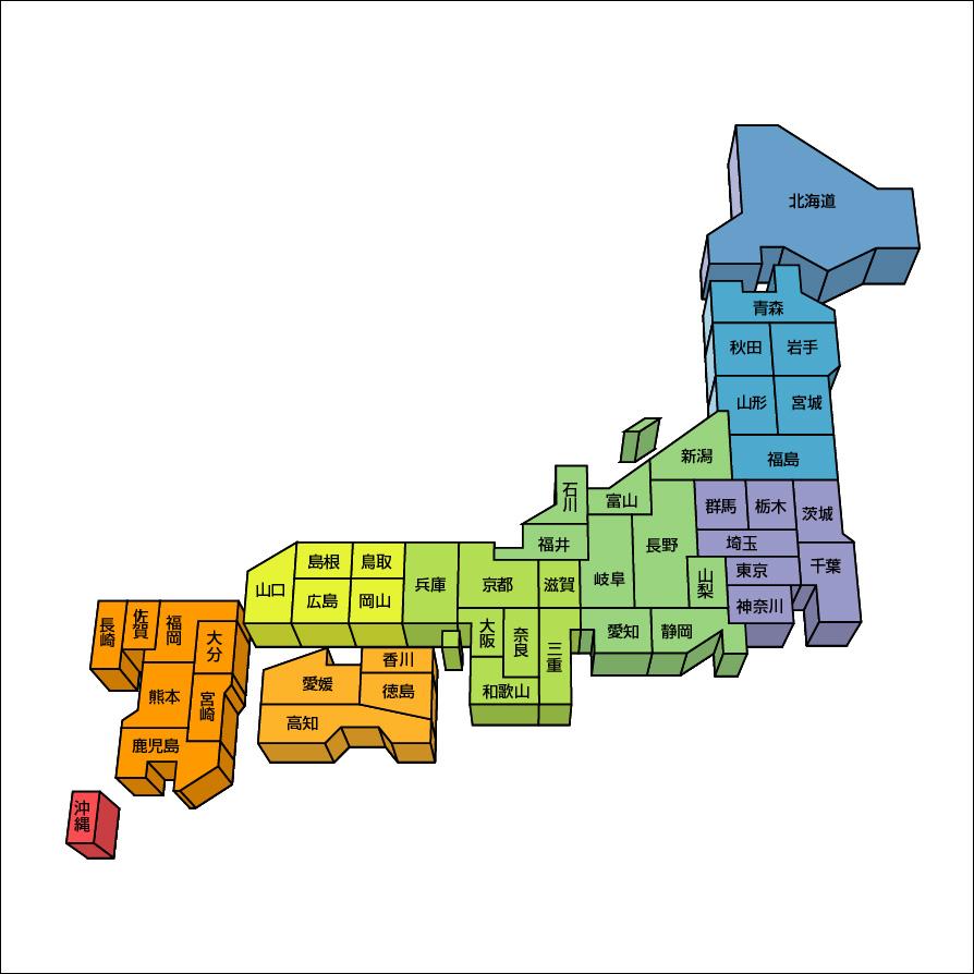 デザイン日本地図のフリー画像 : 地方別 都道府県 : 都道府県