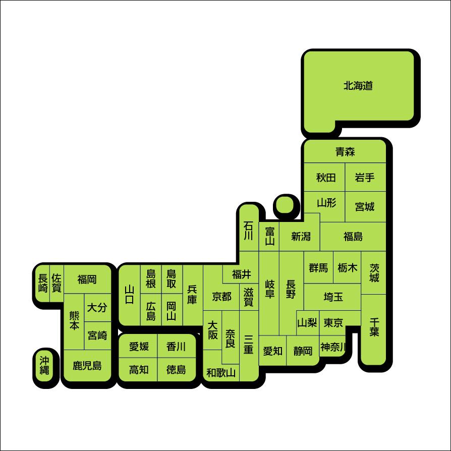 日本 日本地図マップ : デザイン日本地図のフリー画像