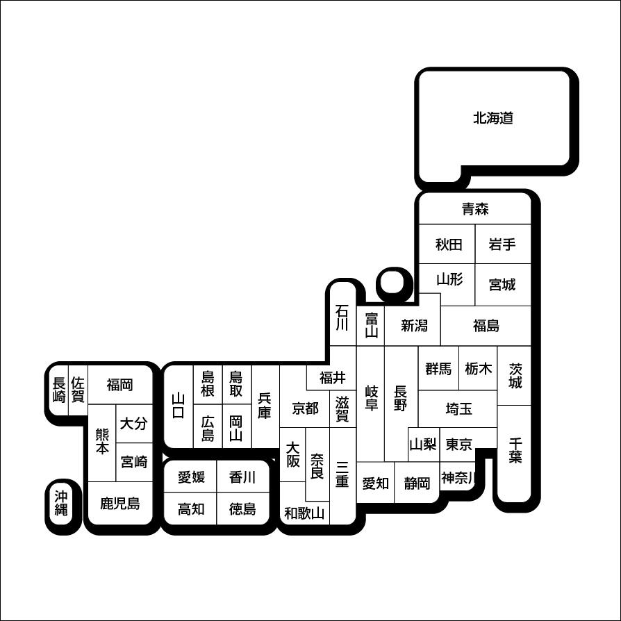 日本地図のフォーマット : 日本 ... : 白地図 日本 フリー : 日本