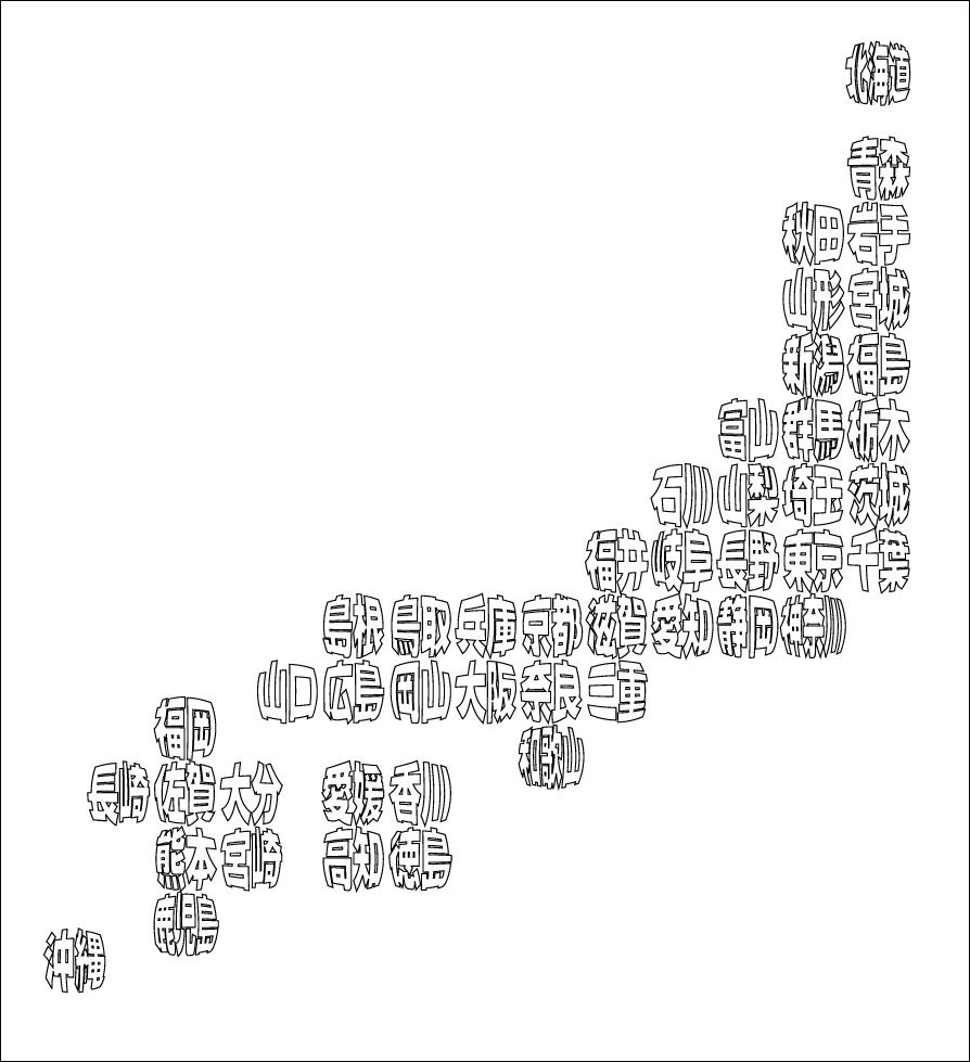 日本地図(白地図) : 日本地図 ...