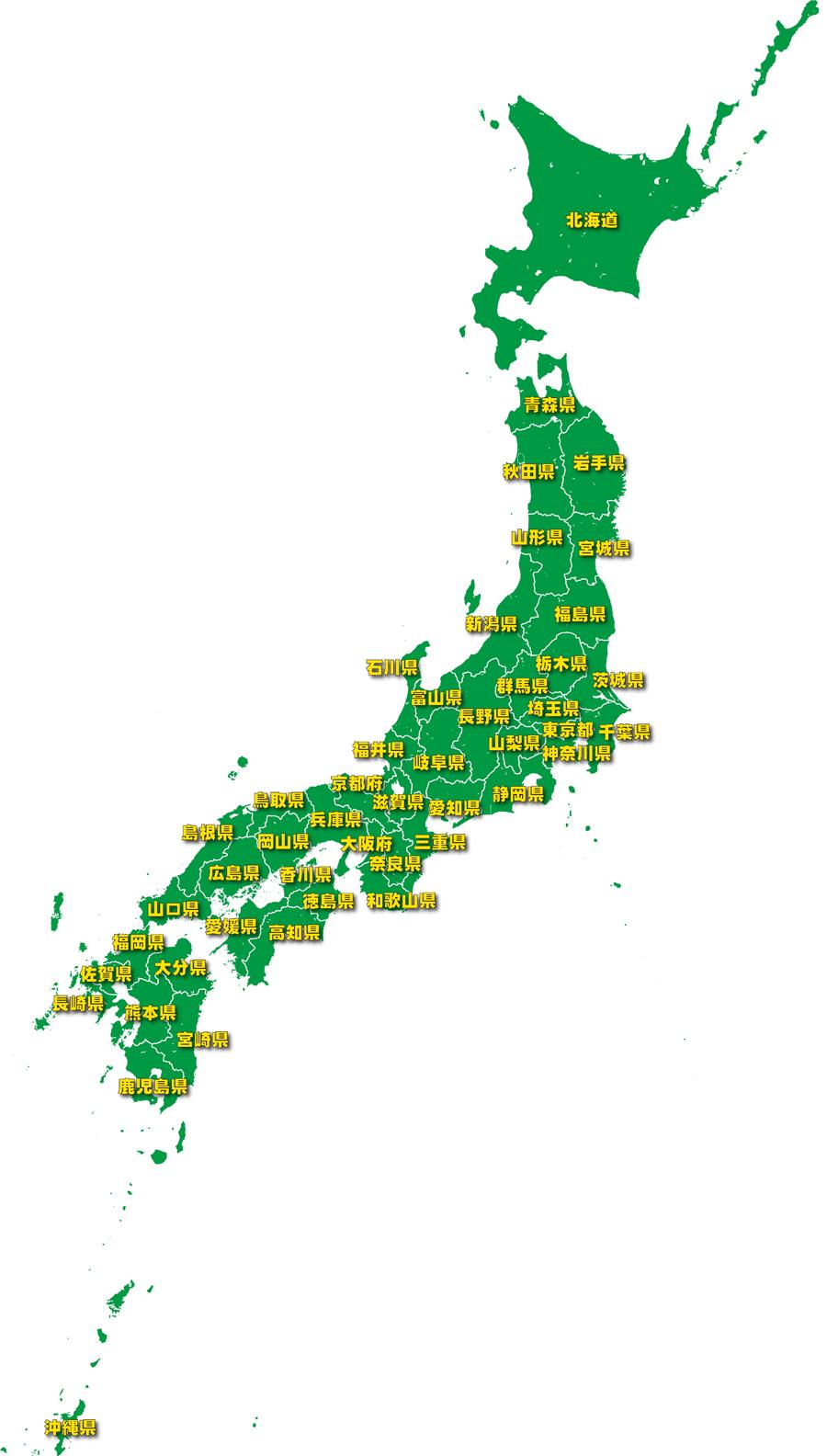 日本地図 都道府県地図 ... : 簡易日本地図 : 日本